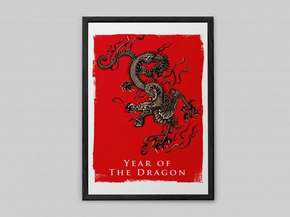 HK-dragon-2