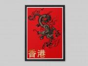 hk-dragon