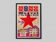 hong-kong-marvel