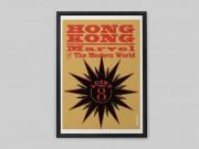 hong-kong-marvel-lucky-8