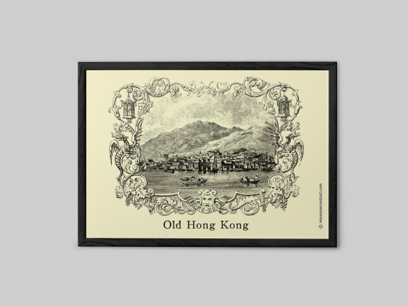 old-hong-kong